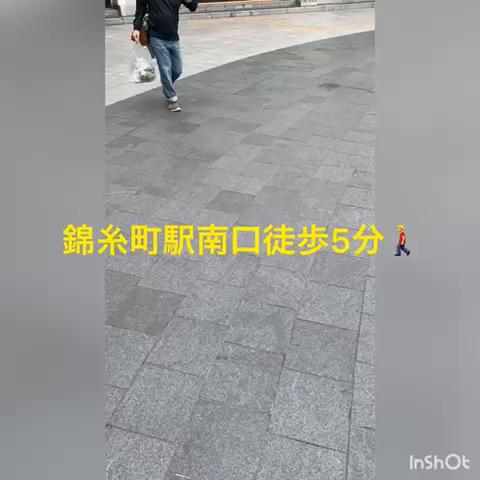 男の隠れ家のお仕事解説動画