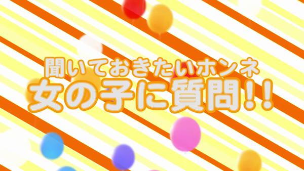 DOLCE~ドルチェ~の求人動画