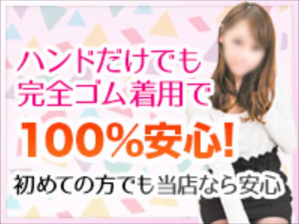 大人女子のお仕事解説動画