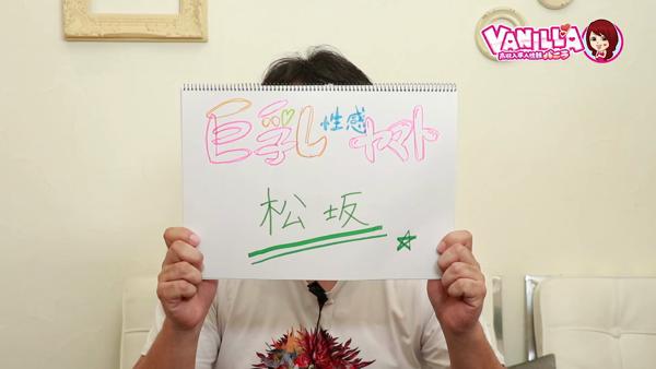 巨乳性感ヤマトのバニキシャ(スタッフ)動画