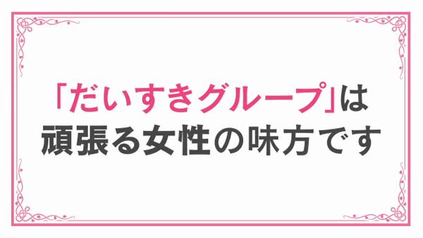 PAKOPAKO妻のお仕事解説動画