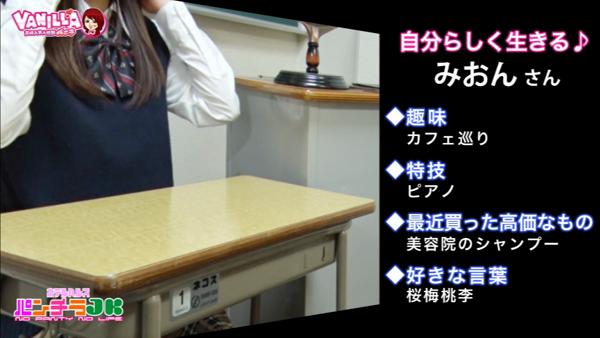 PJKのバニキシャ(女の子)動画