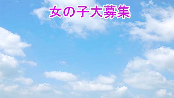 パパ活ランド池袋のお仕事解説動画