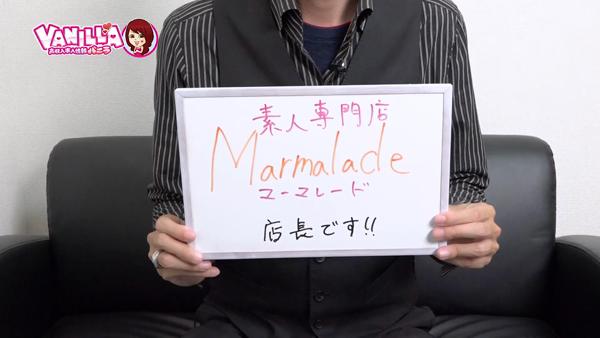 添い寝マッサージ☆マーマレードのバニキシャ(スタッフ)動画