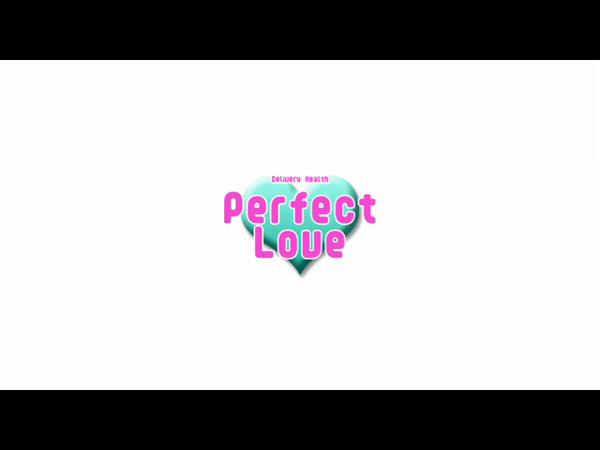 Perfect Loveの求人動画