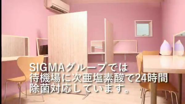 プロフィール奈良(シグマグループ)のお仕事解説動画