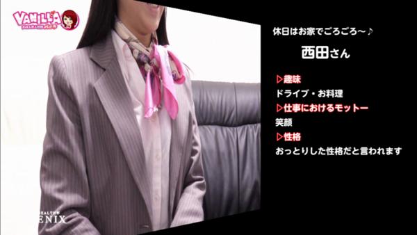 PHOENIX(フェニックス)佐賀のバニキシャ(女の子)動画