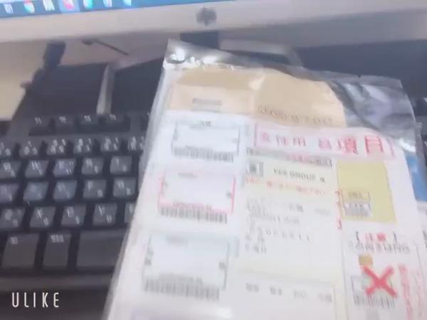YESグループ PLATINA R-30のお仕事解説動画