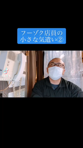 PLATINA R-30(札幌YESグループ)のお仕事解説動画