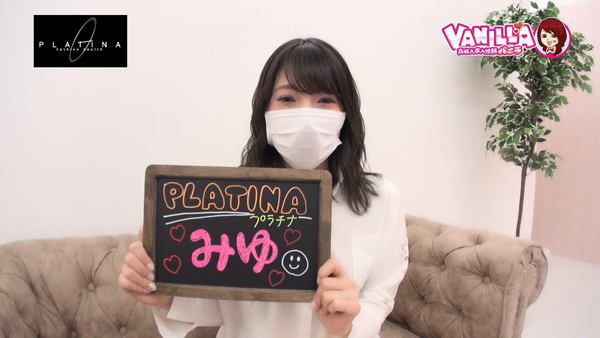 YESグループ PLATINA(プラチナ)のバニキシャ(女の子)動画