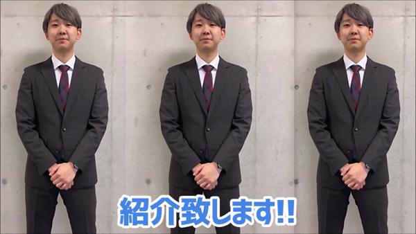 宇都宮PLATINUM(プラチナム)のお仕事解説動画