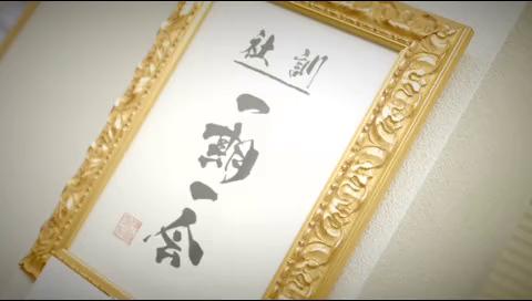 プレイガール 会津若松店の求人動画
