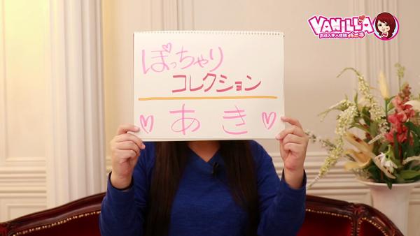 ぽっちゃり コレクションのバニキシャ(女の子)動画