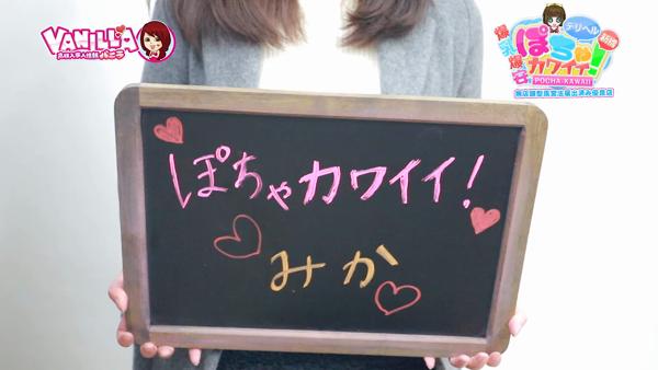 ぽちゃカワイイ!のバニキシャ(女の子)動画