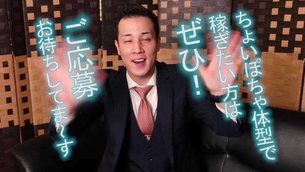 ちょいポチャ巨乳専門店(ぷっちょ)のお仕事解説動画