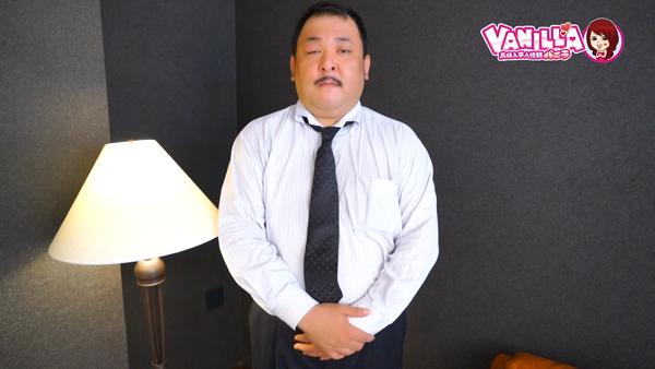 ぽちゃカワ女子のスタッフによるお仕事紹介動画
