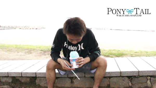ポニーテール和歌山店の求人動画
