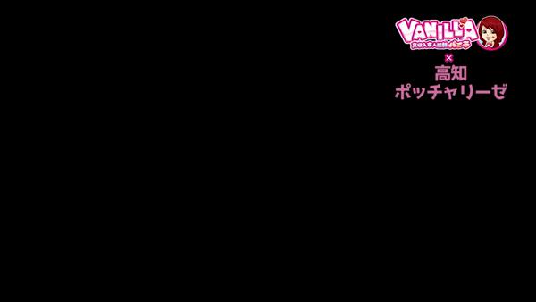 高知ポッチャリーゼのバニキシャ(女の子)動画