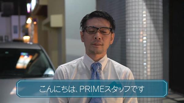 PRIME(プライム)の求人動画