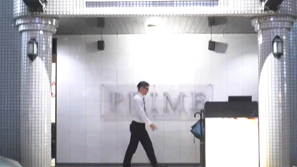 PRIME(プライム)のお仕事解説動画