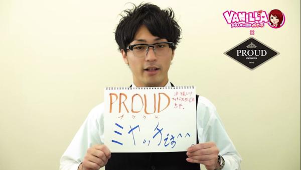 YESグループ沖縄のスタッフによるお仕事紹介動画