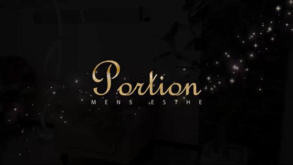 Portion(ポーション)のお仕事解説動画