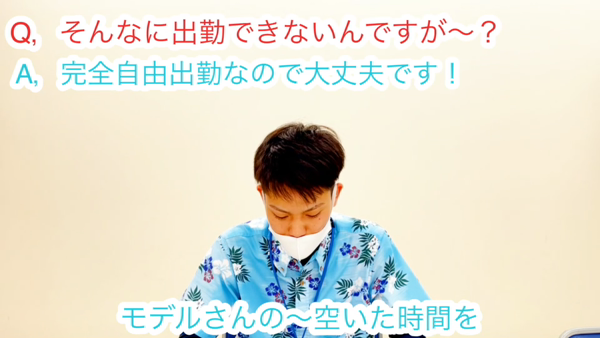 PLATINA R-30(YESグループ沖縄)の求人動画