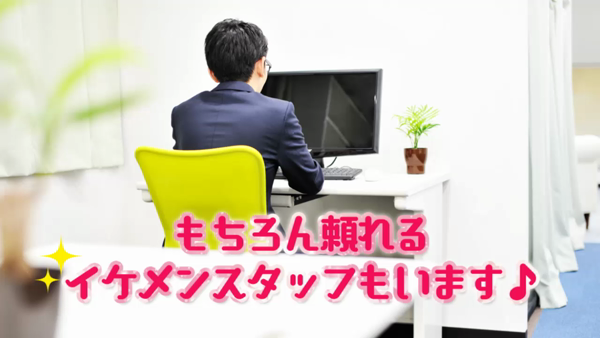ぴゅあふる 大宮店の求人動画