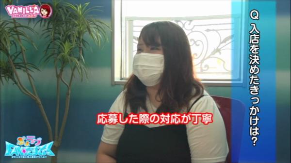 ぷよラブ FAN☆たすてぃっくに在籍する女の子のお仕事紹介動画
