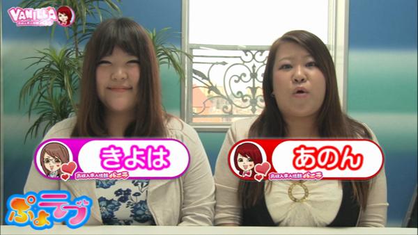 ぷよラブのバニキシャ(女の子)動画