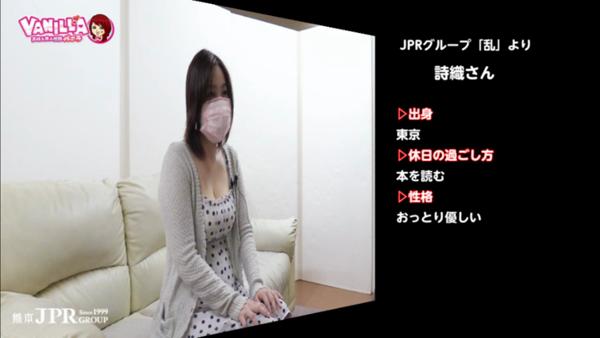 乱(JPRグループ)のバニキシャ(女の子)動画