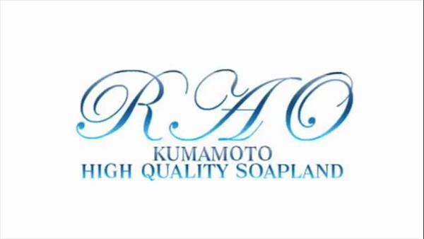 RAOの求人動画