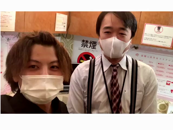 ラズベリードール(札幌YESグループ)のお仕事解説動画
