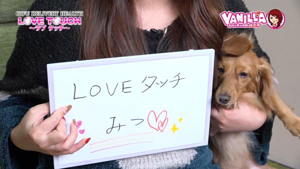 LOVEタッチのバニキシャ(女の子)動画