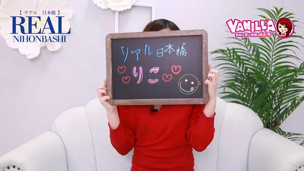 リアル日本橋店のバニキシャ(女の子)動画