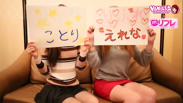 りふれ彦根のバニキシャ(女の子)動画
