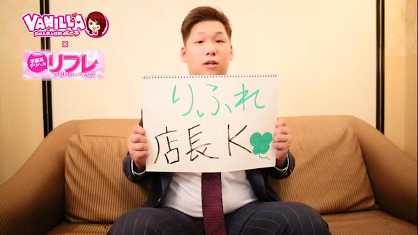 りふれ彦根のバニキシャ(スタッフ)動画
