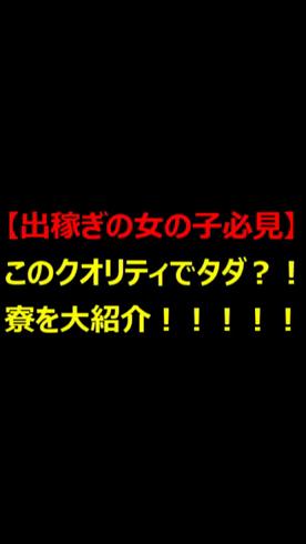 REGALO~2nd~のお仕事解説動画