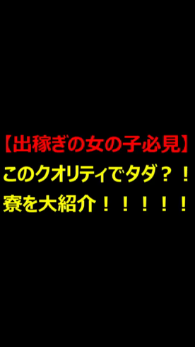 REGALO~2nd~の求人動画
