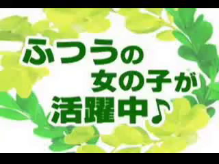 relation ~リレーション~のお仕事解説動画