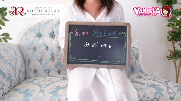 出張メンズエステ RELAXに在籍する女の子のお仕事紹介動画
