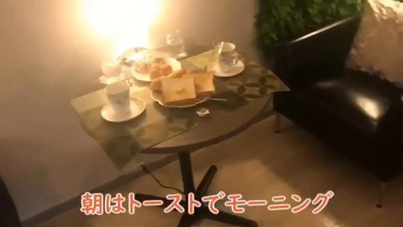 リメイクのお仕事解説動画