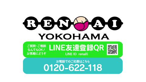 恋愛白書in横浜の求人動画
