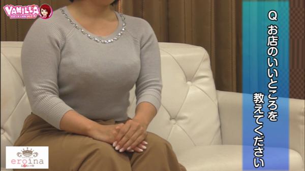 eroina(YESグループ)のバニキシャ(女の子)動画