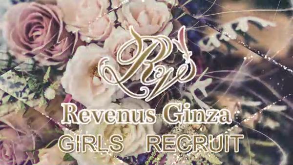 レヴィナス銀座の求人動画