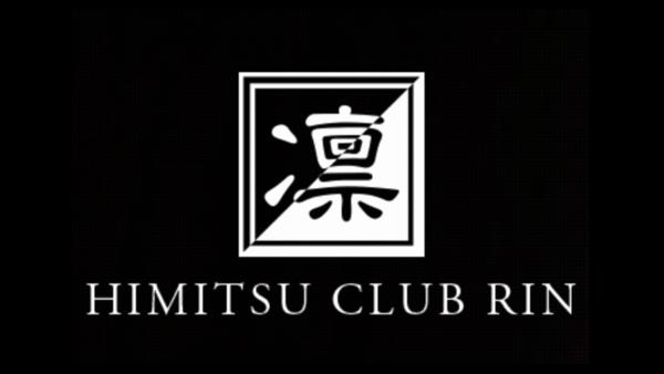 秘密倶楽部 凛 TOKYOの求人動画