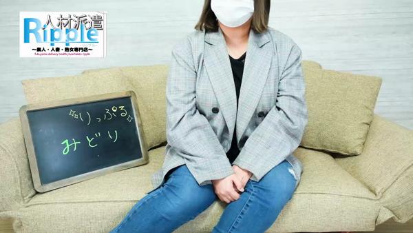 ♡人材派遣りっぷる♡のお仕事解説動画