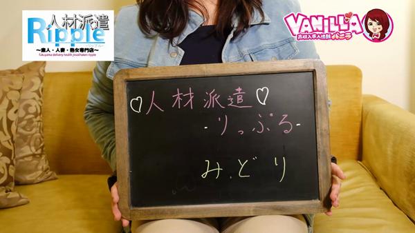 ♡人材派遣りっぷる♡に在籍する女の子のお仕事紹介動画