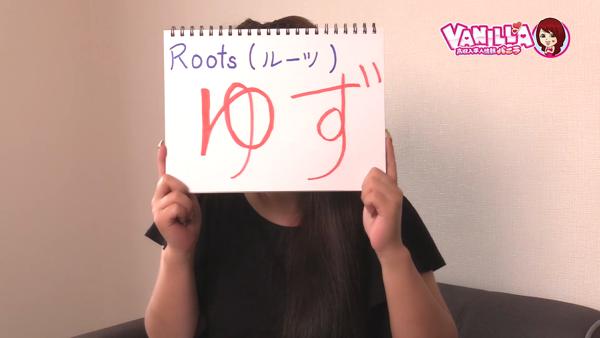 Roots(ルーツ)に在籍する女の子のお仕事紹介動画