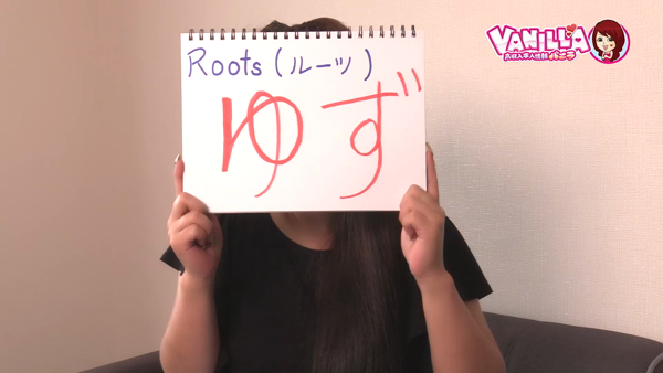Roots(ルーツ)のバニキシャ(女の子)動画